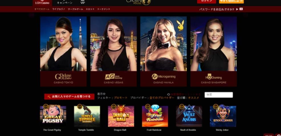 Live Casino House online casino